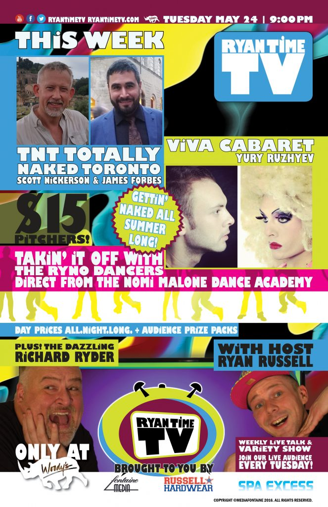 ryantimetv - poster 11x17 - MAY 24 - HiRes
