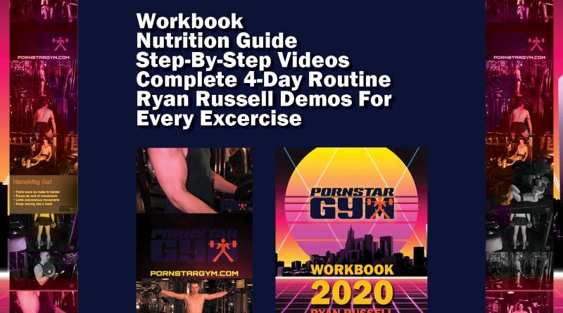 Pornstar Gym 2020